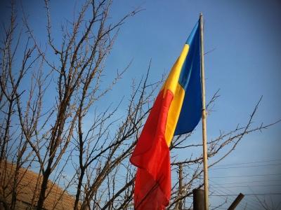 dts image 4509 mnffptrhhp 2171 400 300 - Rumänien: Misstrauensvotum bringt Regierung zu Fall