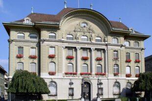 Schweizerische Nationalbank 310x205 - Schweizerische Nationalbank: eine riskante Strategie