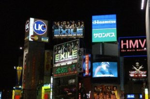 Strom sparen Japan 310x205 - Trend: Strom sparen in Japan