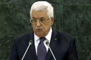 """dts image 7032 ahqbfejcfs 2171 445 3341 310x205 - Abbas wirft Israel """"Völkermord"""" im Gazastreifen vor"""