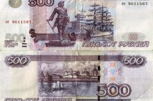 500_roubles