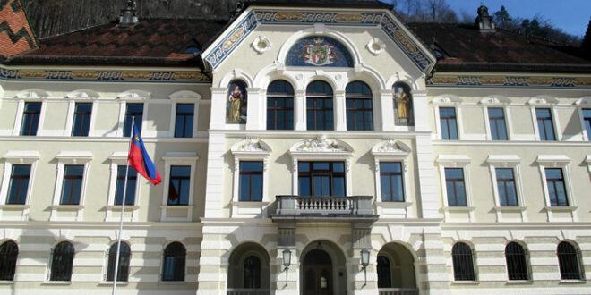 Regierungsbebaeude Vaduz