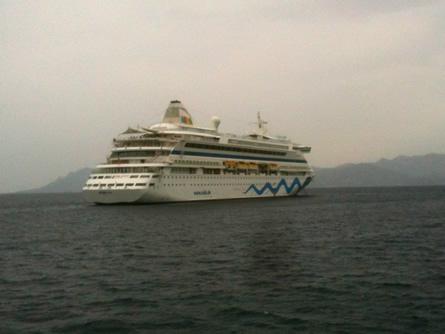 Bild von AIDA Cruises: Kreuzfahrtgäste wollen Qualität