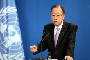 Nachfolge für Ban Ki moon EU Komissionsvize will eine Frau 310x205 - Nachfolge für Ban Ki-moon: EU-Komissionsvize will eine Frau
