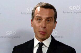 Christian Kern zum Bundeskanzler von Österreich ernannt 310x205 - Christian Kern zum Bundeskanzler von Österreich ernannt