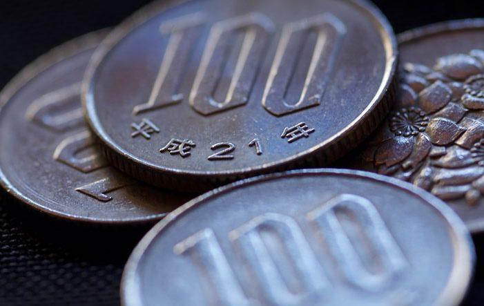 Ratlos in Tokio, Kommentar zur Bank of Japan von Martin Fritz