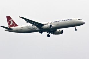 Turkish Airlines 310x205 - Istanbuls Großflughafen wirbt um ausländische Fluggesellschaften