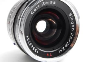 Zeiss 310x205 - ZEISS erzielt bestes Ergebnis der Unternehmensgeschichte