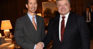 Petro Poroshenko Liechtenstein 310x165 - Ukrainischer Präsident Poroshenko zu Besuch in Liechtenstein