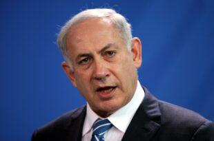 nahost politik trump sichert netanjahu unterstuetzung der usa zu 310x205 - Nahost-Politik: Trump sichert Netanjahu Unterstützung der USA zu