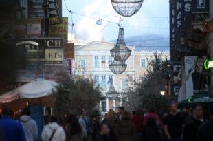 griechenland soeder schlaegt kredit sicherheiten als iwf alternative vor 310x205 - Griechenland: Söder schlägt Kredit-Sicherheiten als IWF-Alternative vor