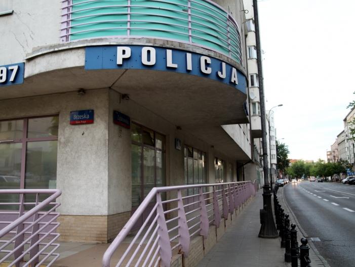Bild von ROG: Interpol wird von repressiven Regierungen missbraucht
