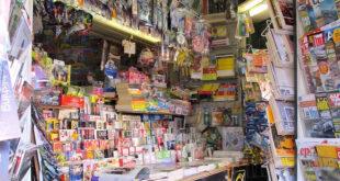 Kiosk 310x165 - Kiosk eröffnen – Tipps für die richtige Vorgehensweise