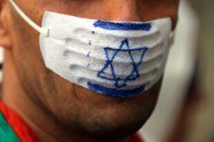 knobloch verlangt schaerfere reaktionen auf anti israel demos 310x205 - Knobloch verlangt schärfere Reaktionen auf Anti-Israel-Demos
