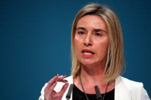 eu aussenbeauftragte will migranten in libyen ausser landes bringen 310x205 - EU-Außenbeauftragte will Migranten in Libyen außer Landes bringen