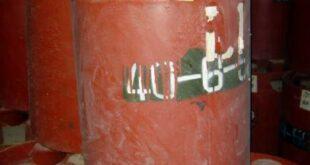 libysche chemiewaffen in deutschland erfolgreich vernichtet 310x165 - Libysche Chemiewaffen in Deutschland erfolgreich vernichtet