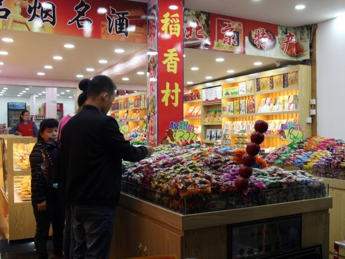 Bild von Trump verhängt neue Strafzölle gegen chinesische Produkte