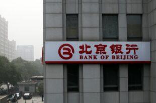 zypries will regeln fuer chinesische investoren ueberpruefen 310x205 - Zypries will Regeln für chinesische Investoren überprüfen