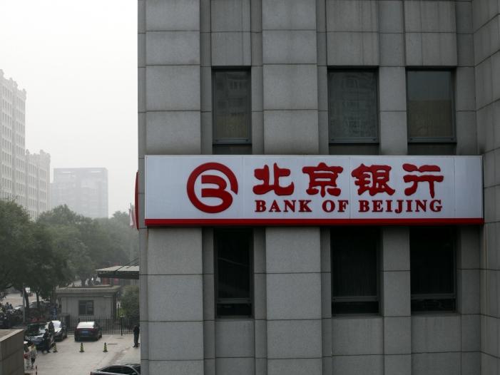 Photo of Zypries will Regeln für chinesische Investoren überprüfen