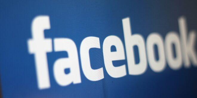 Bundesregierung erwägt strenge Facebook Regulierung 660x330 - Bundesregierung erwägt strenge Facebook-Regulierung