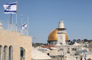 US Botschaft in Jerusalem eröffnet 310x205 - US-Botschaft in Jerusalem eröffnet