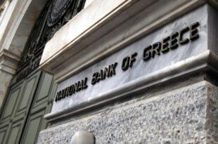 Griechenland spart durch Hilfen 337 Milliarden Euro 310x205 - Griechenland spart durch Hilfen 337 Milliarden Euro