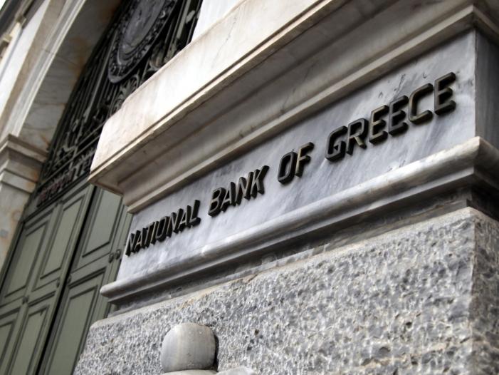 Griechenland spart durch Hilfen 337 Milliarden Euro - Griechenland spart durch Hilfen 337 Milliarden Euro