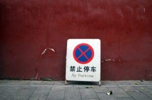 Deutschen Stiftungen in China droht schärfere Kontrolle 310x205 - Deutschen Stiftungen in China droht schärfere Kontrolle