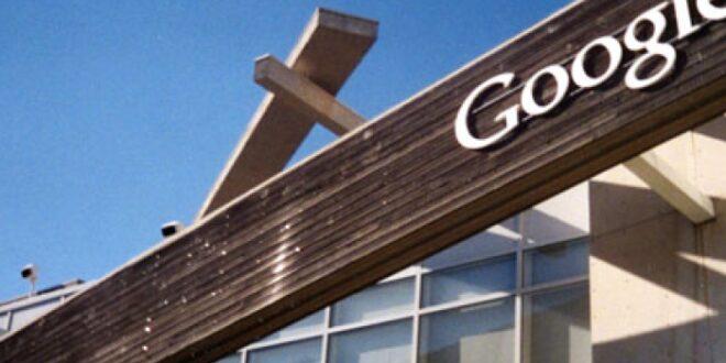 EU Kommission verhängt Rekordstrafe gegen Google 660x330 - EU-Kommission verhängt Rekordstrafe gegen Google