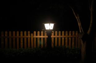 Gartenbeleuchtung 310x205 - Wissenschaftlerin: Trend zur Gartenbeleuchtung besorgniserregend