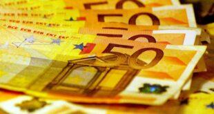 Bundesregierung gibt bisher kaum Geld zur KI Förderung aus 310x165 - Bayern zahlt Rekordsumme in Länderfinanzausgleich