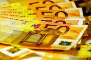 Bundesregierung gibt bisher kaum Geld zur KI Förderung aus 310x205 - Pirmasens ist Spitzenreiter bei Schulden