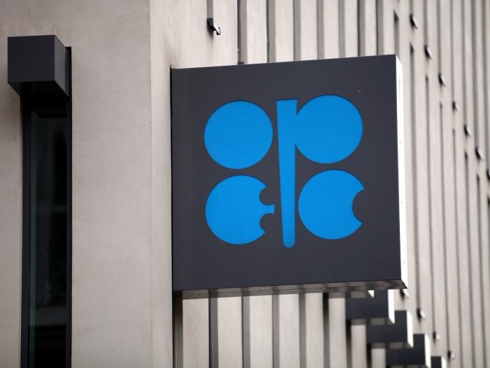 Bild von Katar will OPEC verlassen