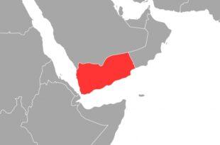 Maas sagt Unterstützung für Hilfsprojekte im Jemen zu 310x205 - Maas begrüßt vereinbarte Waffenruhe im Jemen