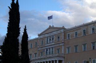 Griechisches Parlament stimmt fuer Mazedonien Deal 310x205 - Griechisches Parlament stimmt für Mazedonien-Deal