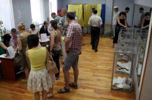 Praesidentenwahl in der Ukraine Milbradt sieht grossen Reformbedarf 310x205 - Präsidentenwahl in der Ukraine: Milbradt sieht großen Reformbedarf