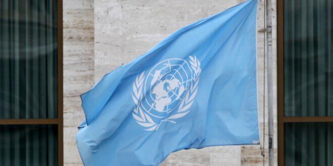 UN Tribunal verurteilt Karadzic zu lebenslanger Haft 660x330 - UN-Tribunal verurteilt Karadzic zu lebenslanger Haft