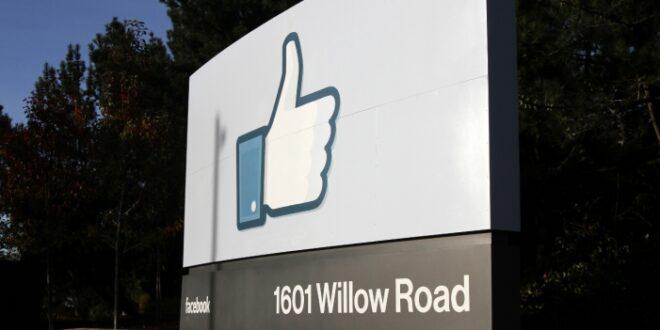 Facebook schlaegt unabhaengiges Aufsichtsgremium fuer Inhalte vor 660x330 - Facebook schlägt unabhängiges Aufsichtsgremium für Inhalte vor
