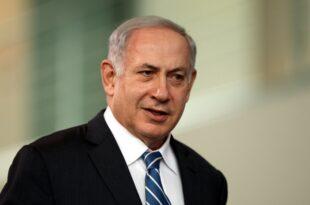 Israel Wahl Netanjahu vor fuenfter Amtszeit als Ministerpraesident 310x205 - Israel-Wahl: Netanjahu vor fünfter Amtszeit als Ministerpräsident
