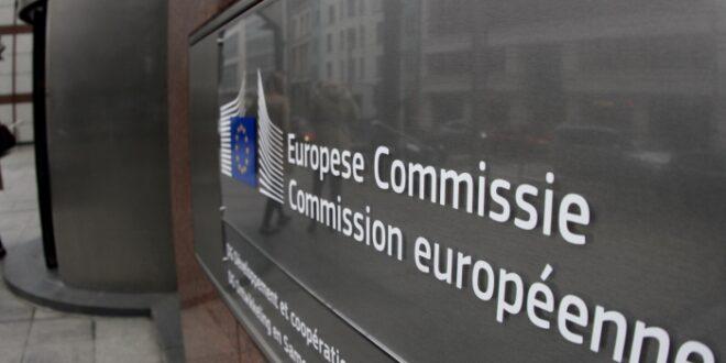 EU Kommission verhaengt Geldbussen in Milliardenhoehe gegen fuenf Banken 660x330 - EU-Kommission verhängt Geldbußen in Milliardenhöhe gegen fünf Banken