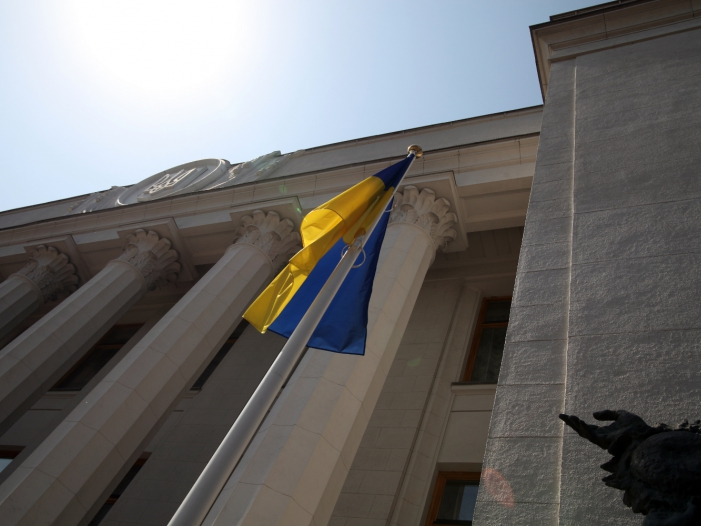 Photo of Ukraines neuer Präsident löst Parlament auf