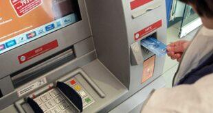 Zahl der Bankautomaten in Deutschland sinkt weiter 310x165 - Zahl der Bankautomaten in Deutschland sinkt weiter