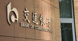 China Kredite erhoehen Crash Gefahr 310x165 - China-Kredite erhöhen Crash-Gefahr