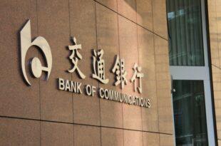 China Kredite erhoehen Crash Gefahr 310x205 - China-Kredite erhöhen Crash-Gefahr