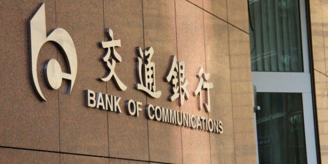 China Kredite erhoehen Crash Gefahr 660x330 - China-Kredite erhöhen Crash-Gefahr