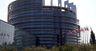EU Personal Laender treffen erste Vorbereitungen fuer Sondergipfel 310x165 - EU-Personal: Länder treffen erste Vorbereitungen für Sondergipfel