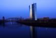 Eurotower 110x75 - Umfrage: Banken fordern höhere Zinsen