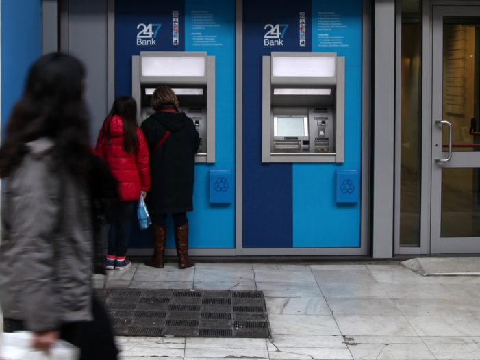 Photo of Griechischer Notenbankchef fürchtet Rückfall