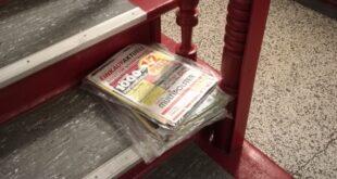 """Deutsche Post bekommt neuen Aerger wegen Einkauf Aktuell 310x165 - Deutsche Post bekommt neuen Ärger wegen """"Einkauf Aktuell"""""""