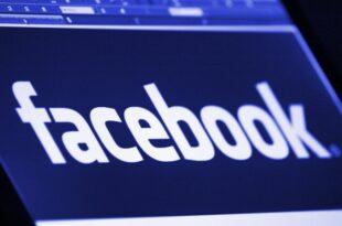 Banken fordern strenge Kontrolle fuer Facebook Waehrung Libra 310x205 - Banken fordern strenge Kontrolle für Facebook-Währung Libra